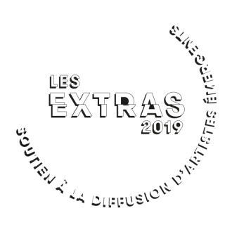 logo_extras19_transparent